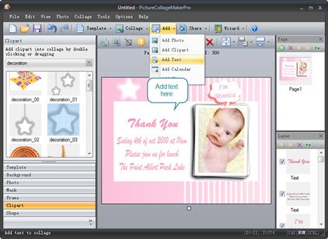 How to Make New Born Babys Invitation Card